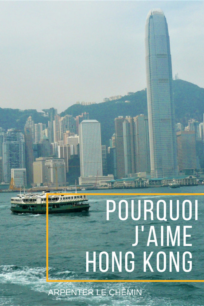 blog voyage hong kong asie arpenter le chemin chine