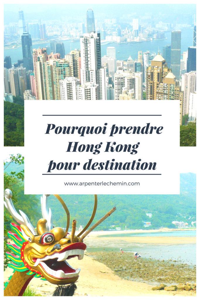 hong kong chine asie blog voyage arpenter le chemin