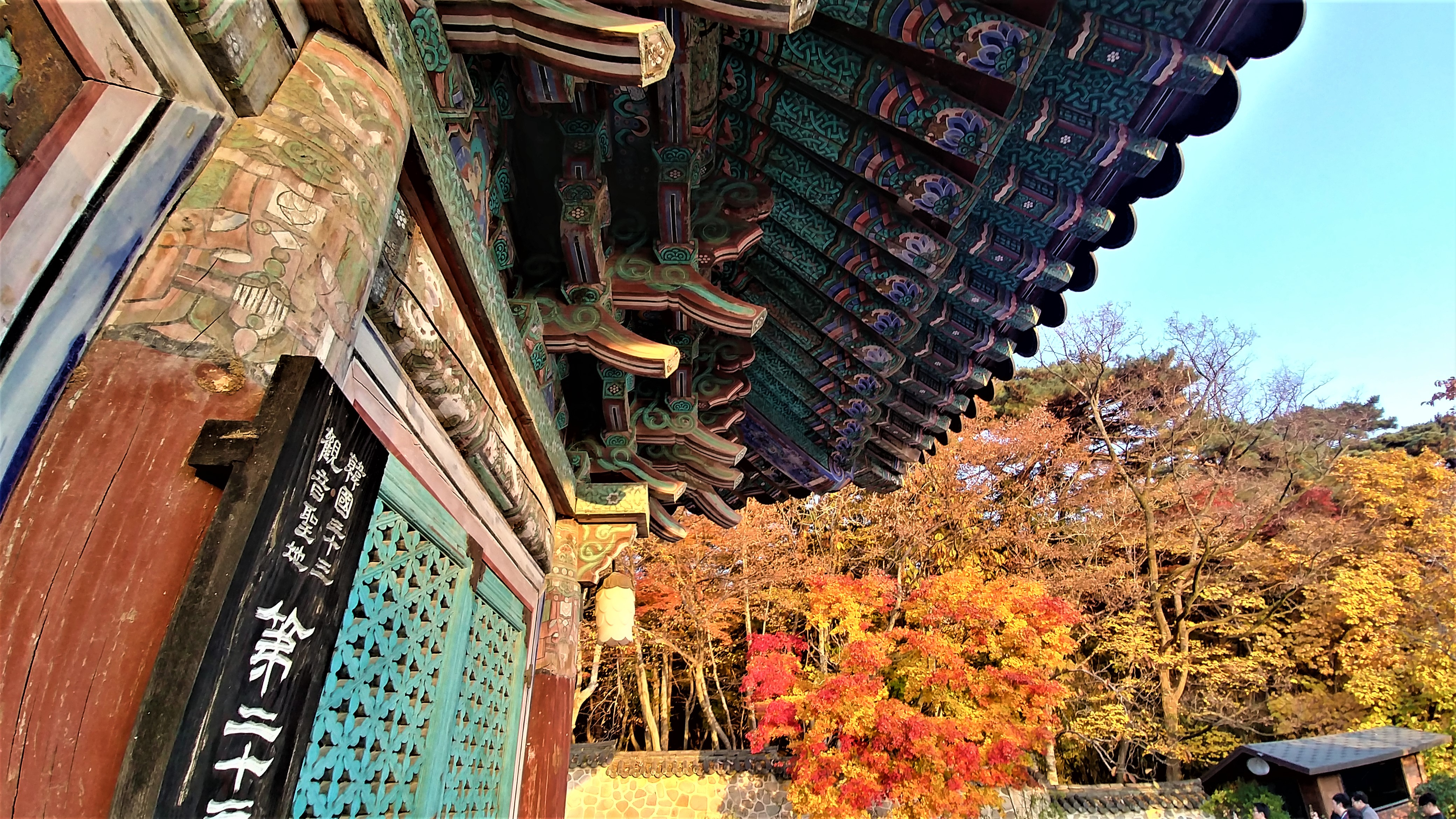 bulguksa templestay gyeongju seoul coree du sud blog voyage arpenter le chemin