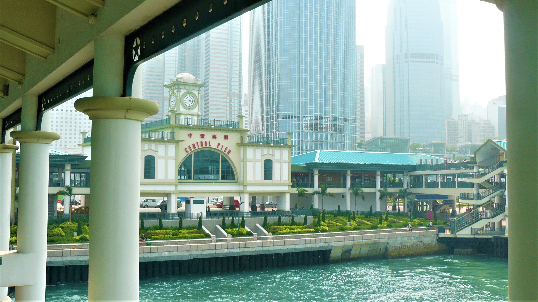 Victoria Pier Hong Kong blog voyage