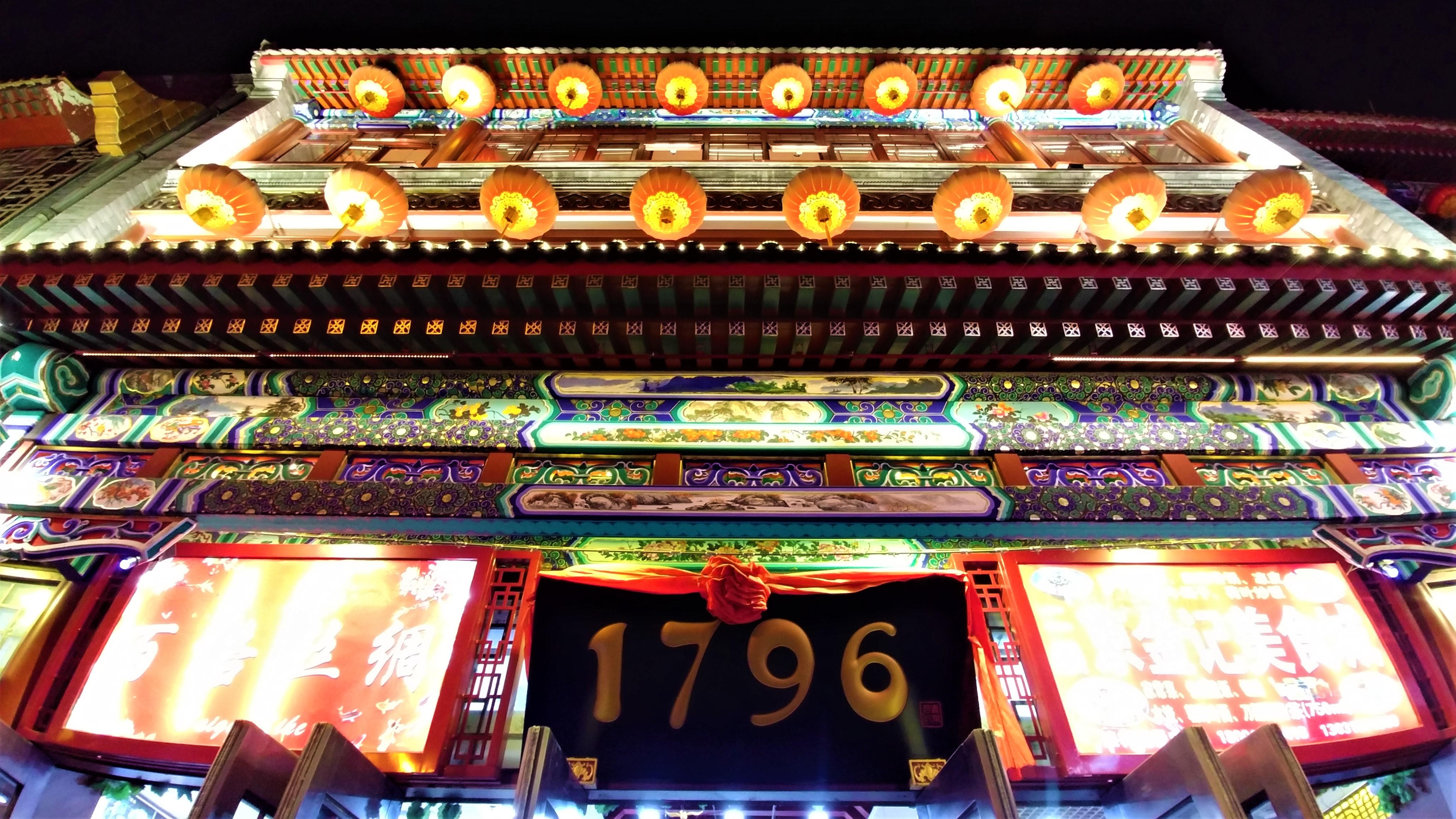 pekin chine voyage escale blog arpenter le chemin