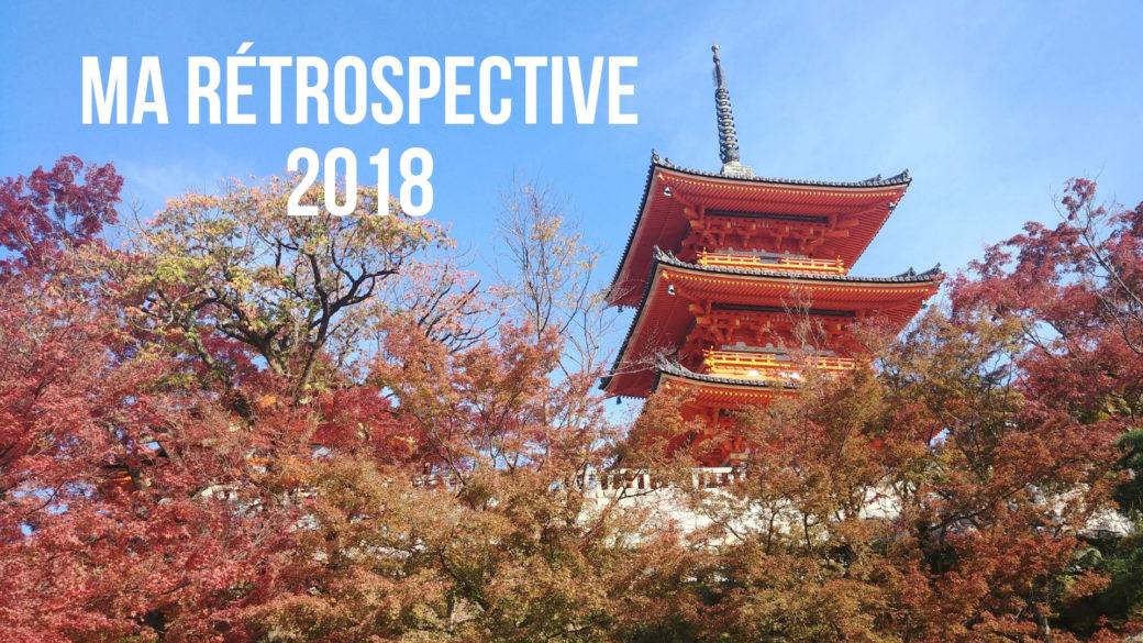 retrospective voyage 2018 blog voyage canada arpenter le chemin