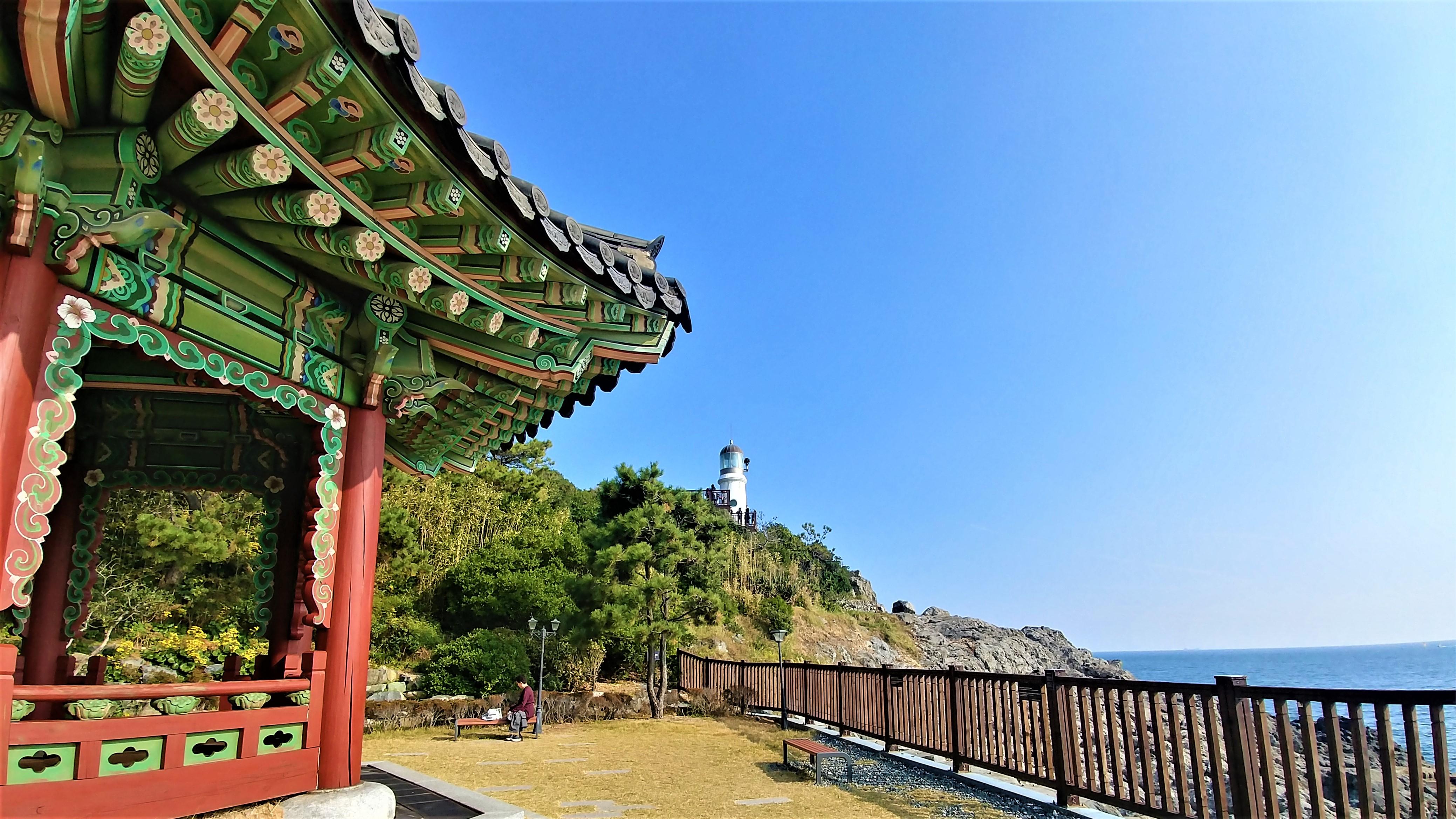 Busan pavillon APEC Dongbek Haeundae que voir coree du sud blog voyage asie arpenter le chemin