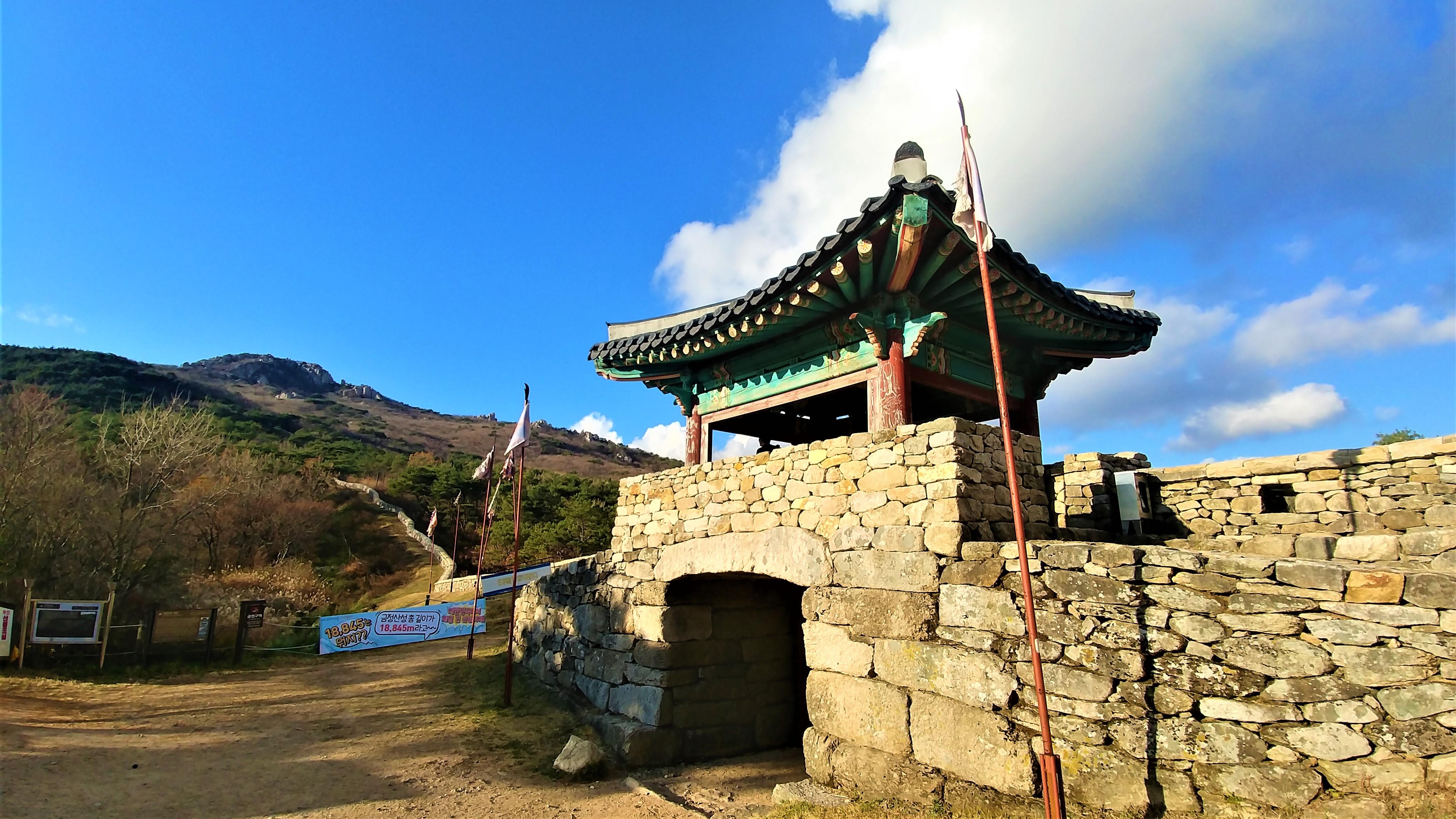 Busan randonnee remparts porte du nord beomeosa blog voyage asie automne arpenter le chemin