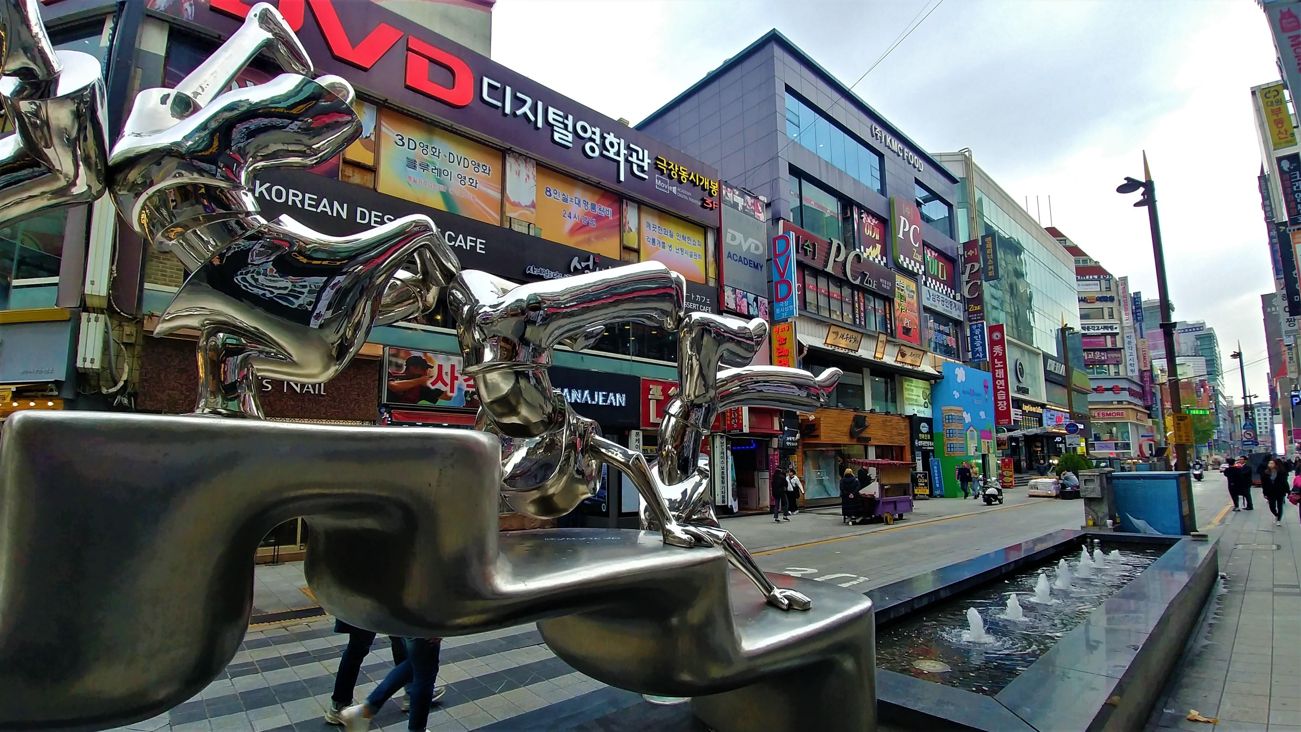 Busan seomyon que voir blog voyage coree arpenter le chemin
