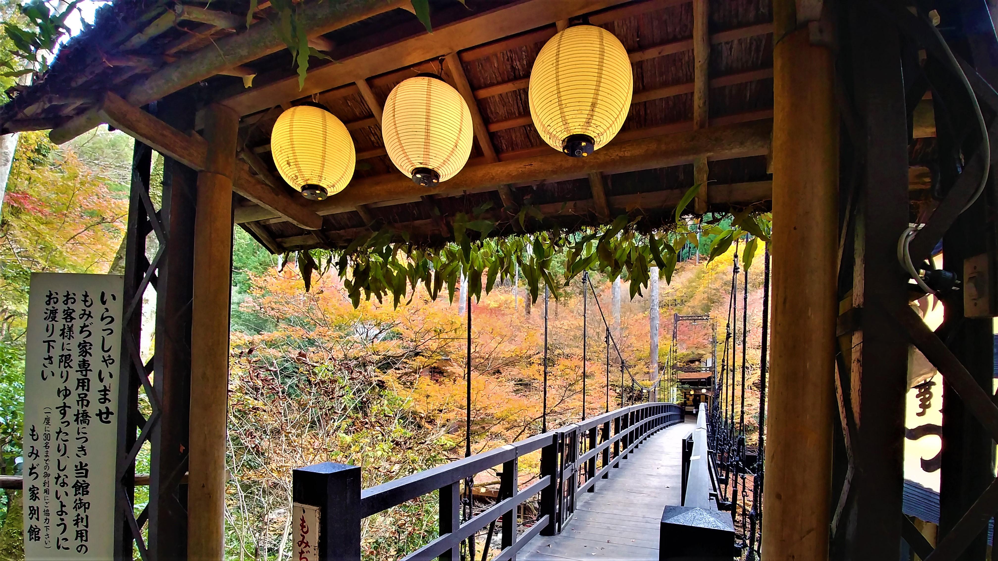 Togano kyoto momiji visiter automne blog voyage japon arpenter le chemin