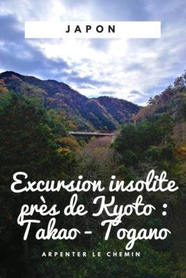 Sortie près de Kyoto à Takao et Togano - blog voyage - Arpenter le chemin
