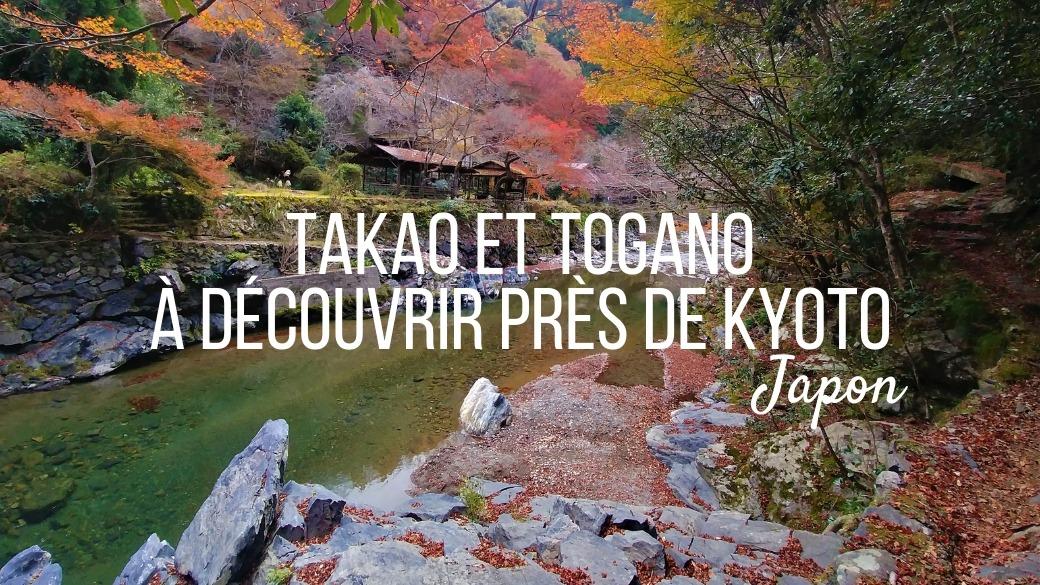 kyoto takao togano blog voyage arpenter le chemin