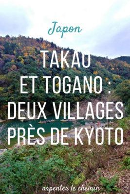 takao togano kyoto japon blog voyage arpenter le chemin