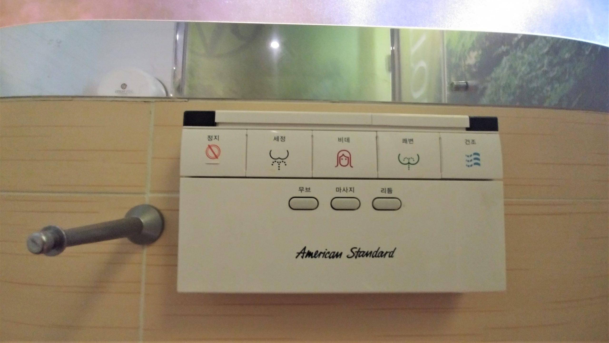 Toilettes en voyage conseils pratiques blog voyage arpenter le chemin