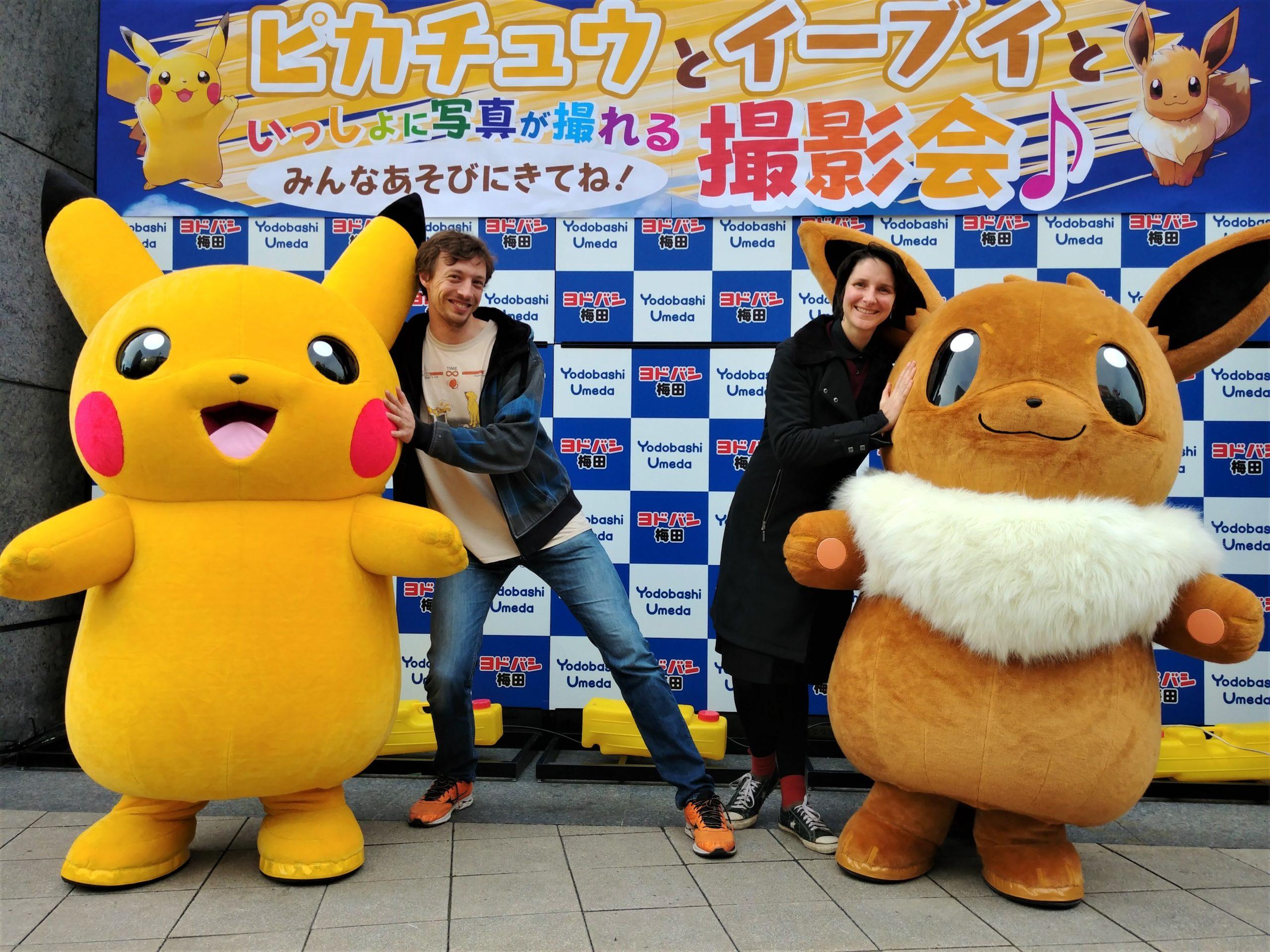 Osaka Kawaii den den town blog voyage Japon arpenter le chemin