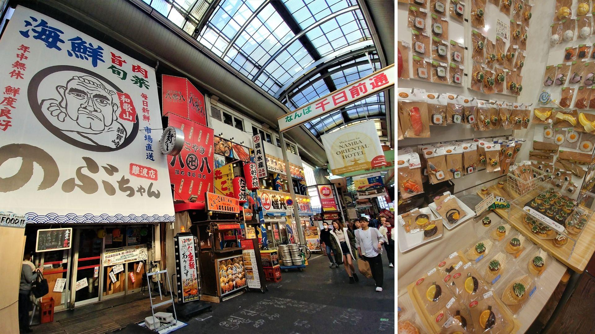 Osaka shotengai blog voyage japon arpenter le chemin