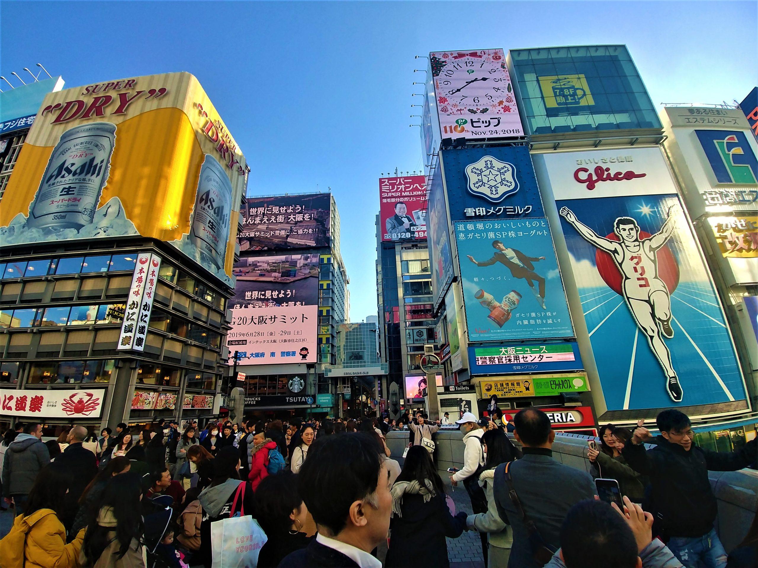 Osaka visiter Dotonbori Namba infos pratiques blog voyage japon arpenter le chemin