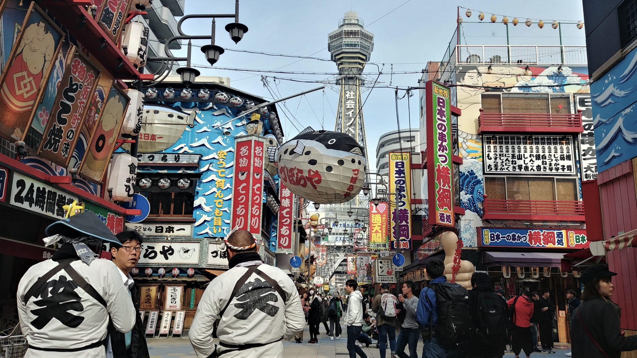 osaka shinsekai visiter infos pratiques blog voyage japon arpenter le chemin