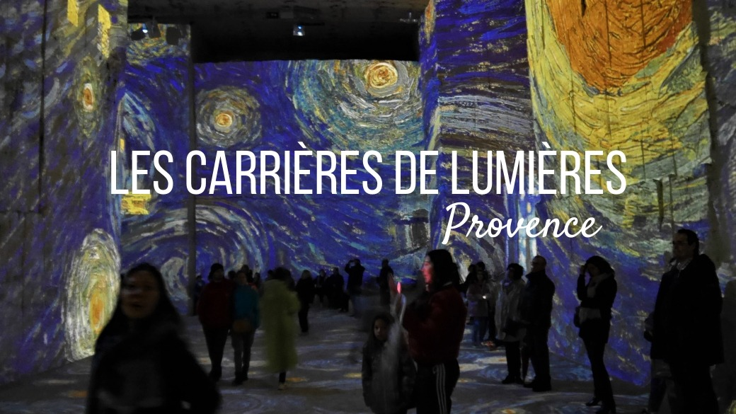 carrieres lumiere baux de provence blog voyage france arpenter le chemin (1)
